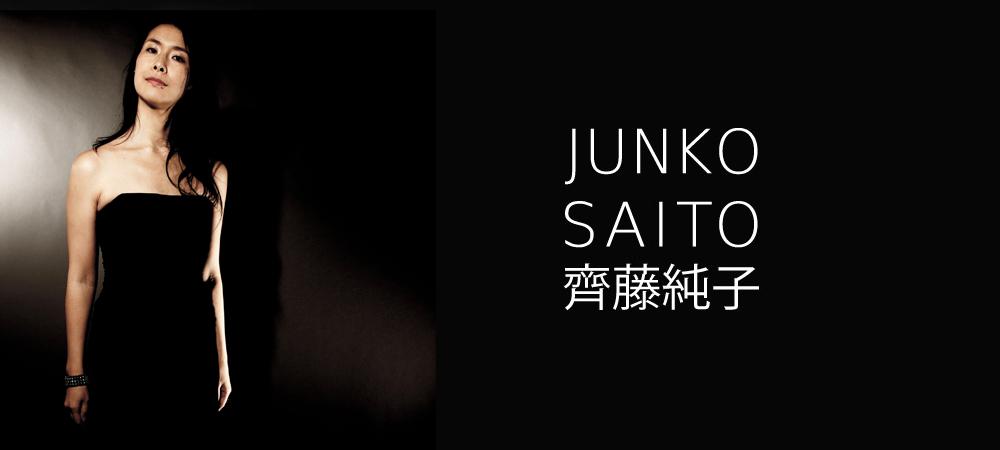 Junko Saito